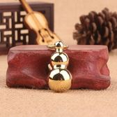 SG402 純銅葫蘆 金色葫蘆吊墜 純黃銅鑰匙扣挂件 手工創意工藝品