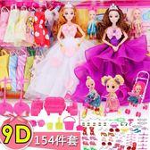 洋娃娃女孩公主套裝大禮盒仿真兒童玩具【格林世家】