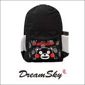 正版 熊本熊 Kumamon 休閒書包 可愛 小學 孩童 包包 上課 上學 DreamSky