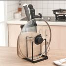 原點居家 牧田 刀板架 鍋蓋架 廚房收納整理