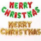【BlueCat】彩色Merry Christmas紅綠字母氣球裝飾 佈置裝飾
