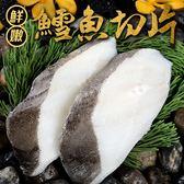 【愛上新鮮】鮮嫩鱈魚切片10片組(380g±10%/包/5片裝)