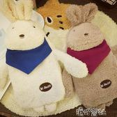 冬季新款卡通可愛兔子毛絨學生情侶注水保暖熱水袋暖手寶 港仔會社
