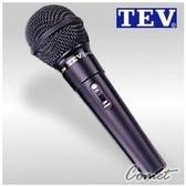 麥克風►動圈式麥克風TEV TM-326  附原廠麥克風線 TM326 適合唱歌/演講/卡拉OK
