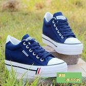 2018夏季女士低筒帆布鞋子韓版內增高潮鬆糕跟厚底學生板鞋單鞋