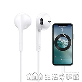 耳機適用蘋果iPhone/X/6s手機11ipad入耳式7/8/x/i7p/xsmax/XR有線【樂事館新品】
