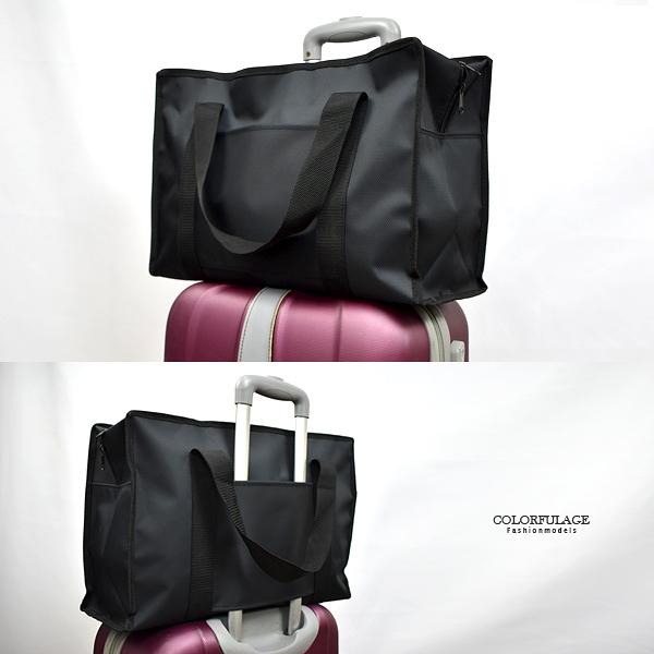 旅行袋 硬挺尼龍二用包 大容量設計 NZB13