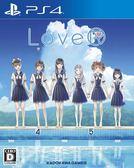 預購2019夏季 (初回中文版) PS4  LoveR 原創戀愛冒險遊戲