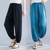 適合胯大腿粗的褲子夏文藝大碼寬鬆顯瘦休閒百搭鬆緊腰闊腿燈籠褲 快速出貨