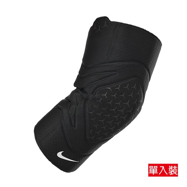NIKE PRO 臂套 3.0 護肘 單入裝 DRI-FIT快乾科技 N1000676010 【樂買網】