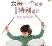 架子鼓鼓棒5A兒童專業木質一對打鼓棍棒專用彩色鼓槌鼓錘實木YYP   蜜拉貝爾