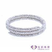 【光彩珠寶】日本18K金磁鐵手環/戒指兩用款-銀