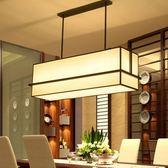 現代新中式吊燈客廳餐廳燈長方形會所辦公室酒店工程燈創意布藝燈 英雄聯盟 igo