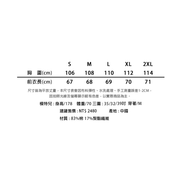 NIKE LeBron 男內刷毛連帽T恤(免運 籃球 帽T 大學T 保暖 長袖上衣≡體院≡