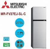 MITSUBISHI 三菱 變頻電冰箱 MR-FV27EJ