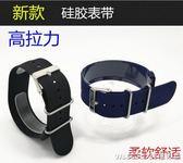 硅膠防水防汗運動錶帶 硅膠橡膠手錶帶一條過錶鍊配件 18/20/22MM 美芭