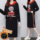 【韓國KW】(現貨在台)-XL-4XL-時尚休閒加絨保暖連帽套裝
