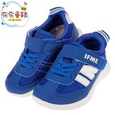 《布布童鞋》日本IFME百搭純藍超輕量兒童機能鞋(15~21公分) [ P0G912B ]