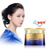 Bio-essence碧歐斯 青春緊膚霜含蜂王漿和ATP(加強型)