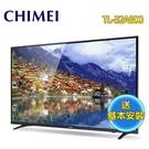 CHIMEI 奇美 32型HD低藍光液晶顯示器+視訊盒TL-32A800(含運不含安裝)