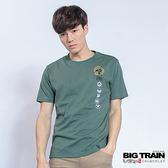 BIG TRAIN 加大家徽墨魂圓領T-男-中綠色