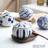 左岸花開 隔水燉盅 陶瓷帶蓋 燕窩小號家用迷你 耐高溫燉煲湯