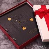 相冊-手工創意情侶浪漫愛情禮物手繪本大容量紀念冊黑色 提拉米蘇