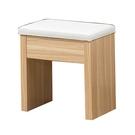 【森可家居】卡妮亞化妝椅(皮面)10ZX128-6木紋質感 無印北歐風 MIT台灣製造