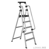 百佳宜鋁合金室內家用摺疊梯加厚人字伸縮梯子四五步工程扶手樓梯 nms 樂活生活館