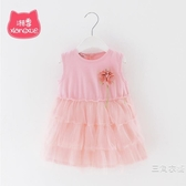 洋裝1-2-3歲女童洋氣無袖夏季裝兒童洋裝女寶寶嬰幼兒小公主夏裝裙子