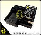 ES數位館Ricoh CX3 CX4 CX5 CX6 PX 電池 DB-100 專用國際電壓快速充電器 DB100