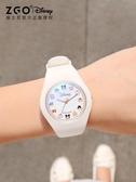 兒童手錶指針式硅膠卡通小學生ins風防水幼兒女生女童 喵小姐