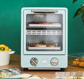 復古電烤箱雙層烤箱家用烘焙多功能迷你小型全自動日式CY『小淇嚴選』