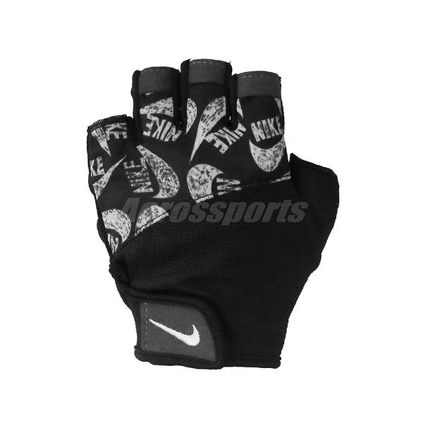 Nike 運動手套 Essential Lightweight Gloves 黑 白 女款 健身手套 訓練 魔鬼氈 【PUMP306】 N0002556-981