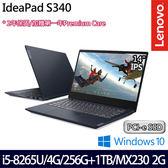 【Lenovo】 IdeaPad S340 81N700LCTW 14吋i5-8265U四核1TB+256G PCIe SSD效能MX230獨顯筆電