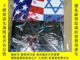 二手書博民逛書店Israel罕見and the United States: S
