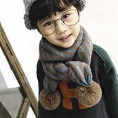 兒童圍巾秋冬男寶寶圍巾女童圍脖毛線小孩圍巾潮韓版保暖新款脖套 藍嵐