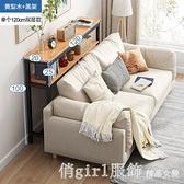 書架落地簡約現代客廳沙發后靠墻窄置物架小書櫃臥室收納簡易架子 俏girl YTL