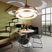 風扇燈影響變頻-歐柏斯客廳餐廳簡約隱形風扇燈吊扇燈折疊家用藍芽帶音響風扇吊燈DF