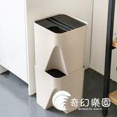 日式堆疊分類垃圾桶創意家用塑料收-奇幻樂園