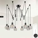 吊燈★LOFT工業風 「可升降」吊燈 8燈✦燈具燈飾專業首選✦歐曼尼✦