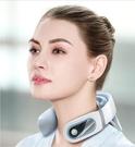 奧克斯頸椎按摩器頸部肩頸按摩儀智能脖子神器理療疏通脊椎護頸儀