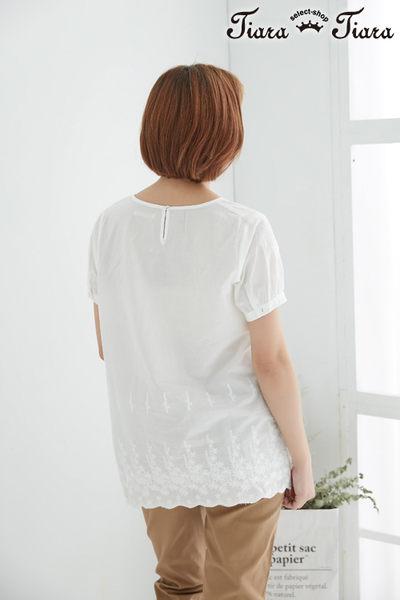 【Tiara Tiara】百貨同步 緹花下擺純棉短袖襯衫(白)