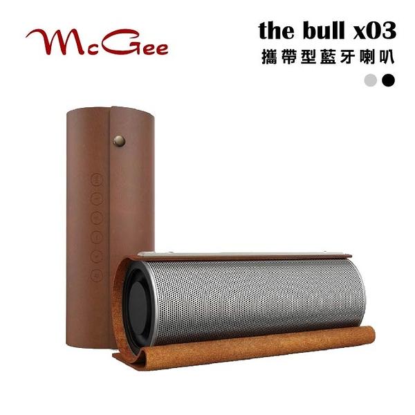 德國 McGee The bull X-03 藍芽音響 藍芽4.0 攜帶型 德國精品 黑色 文青風格 皮革