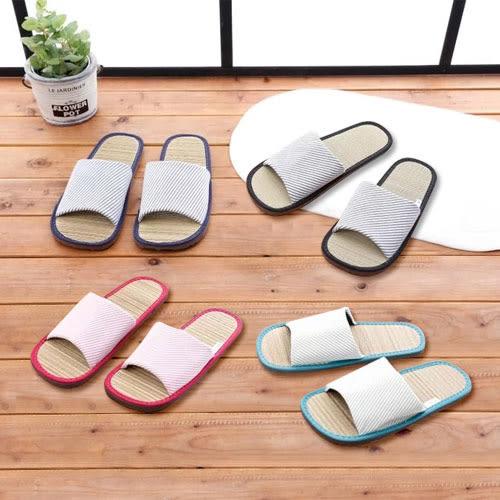 (e鞋院) [光采亮麗-時尚條紋]藺草室內拖鞋-6雙