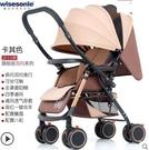嬰兒推車可坐可躺輕便