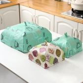 2個裝 保溫菜罩子冬季加厚家用折疊餐桌罩【櫻田川島】