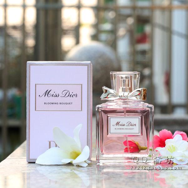 迪奧Miss Dior Cherie 花漾迪奧淡香水50ml 百貨公司專櫃正貨盒裝Miss Dior BlOOMING BOUQUET