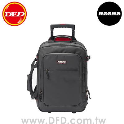 德國 MAGMA RIOT Carry-On Trolley DJ專用 設備收納包