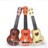 21寸兒童入門小吉他初學者學生迷你可彈奏仿真尤克里里男女孩樂器禮物CY『韓女王』